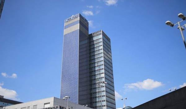 CIS Tower